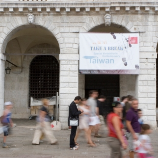 Biennale Architettura 2010-Venezia-Padiglione TAIWAN